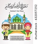 boy and girl with mosque doodle ... | Shutterstock .eps vector #632057252