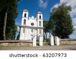 Small photo of The catholic church in little town Punia, near Alytus, Lithuania, Europe