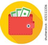 Stock vector wallet vector icon 632111336