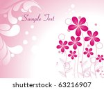 abstract creative pattern... | Shutterstock .eps vector #63216907