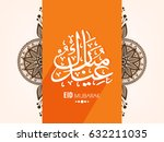 happy eid wallpaper design... | Shutterstock .eps vector #632211035