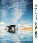 s.u.v. crossing of the river | Shutterstock . vector #632214176