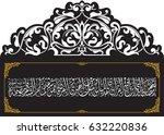 ramadan in quran karim. ramadan ... | Shutterstock .eps vector #632220836
