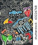 abstract design  texture   Shutterstock . vector #63226768