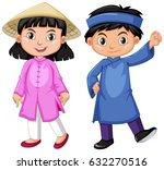 vietnam boy and girl in... | Shutterstock .eps vector #632270516