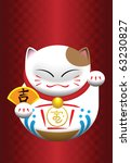 Chinese Statuette   White Cat