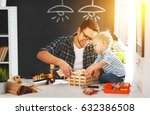 happy family father and son... | Shutterstock . vector #632386508