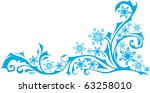 christmas vector ornament with... | Shutterstock .eps vector #63258010