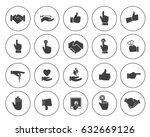 hand icons | Shutterstock .eps vector #632669126