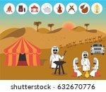 arab men barbecue picnic in the ... | Shutterstock .eps vector #632670776