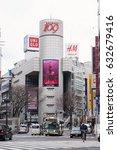 tokyo  japan   circa march ... | Shutterstock . vector #632679416