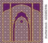Arabic Arch Traditional Islami...