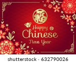 happy chinese new year card... | Shutterstock .eps vector #632790026