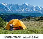 tourist tent camping in... | Shutterstock . vector #632816162