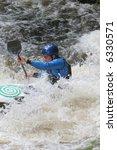 canoe   Shutterstock . vector #6330571