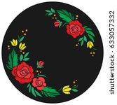 vintage flower composition...   Shutterstock .eps vector #633057332
