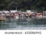 ine funaya fisherman's village... | Shutterstock . vector #633086942
