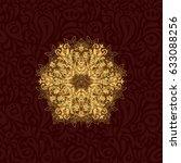 boho abstract seamless pattern. ... | Shutterstock .eps vector #633088256