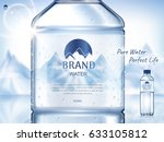 pure mineral water ad  with... | Shutterstock .eps vector #633105812