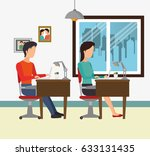 teamwork people gathered in the ... | Shutterstock .eps vector #633131435