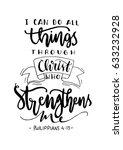 i can do all things through... | Shutterstock .eps vector #633232928