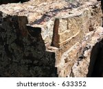 close up rock | Shutterstock . vector #633352