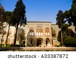tehran  iran   october 30 ... | Shutterstock . vector #633387872