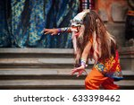 dancer in demon rangda... | Shutterstock . vector #633398462