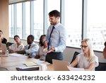 businessman stands to address... | Shutterstock . vector #633424232