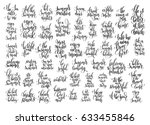 set of 50 handwritten lettering ... | Shutterstock .eps vector #633455846
