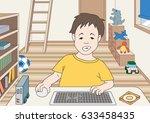 children's room and computer | Shutterstock . vector #633458435