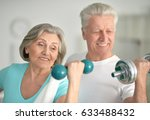 beautiful elderly couple in a