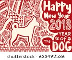 happy chinese new year card is... | Shutterstock .eps vector #633492536