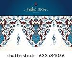 vector vintage decor  ornate... | Shutterstock .eps vector #633584066
