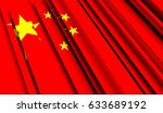 fragment flag of china. 3d... | Shutterstock . vector #633689192