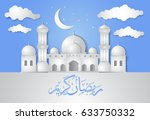 ramadan kareem calligraphy... | Shutterstock .eps vector #633750332