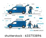 water delivery vector... | Shutterstock .eps vector #633753896