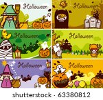 halloween holiday background | Shutterstock .eps vector #63380812