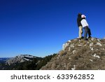 hikers having their picture... | Shutterstock . vector #633962852