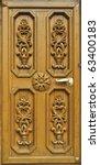 Wooden Door Of Country House...