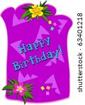 happy birthday purple pouch | Shutterstock .eps vector #63401218