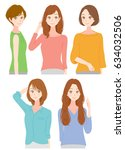 five fashionable ladies | Shutterstock .eps vector #634032506