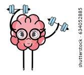 icon adorable kawaii brain... | Shutterstock .eps vector #634052885