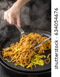 chow mein noodles dish | Shutterstock . vector #634054676