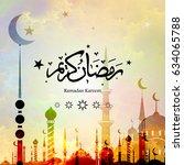 ramadan kareem arabic... | Shutterstock . vector #634065788