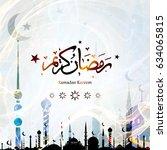 ramadan kareem arabic... | Shutterstock . vector #634065815