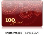gift card vector template | Shutterstock .eps vector #63411664