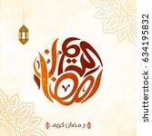 arabic islamic calligraphy of... | Shutterstock .eps vector #634195832