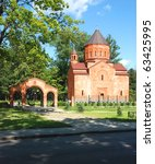 Armenian Church in Kaliningrad - stock photo