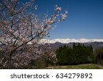landscape of northern alps from ... | Shutterstock . vector #634279892